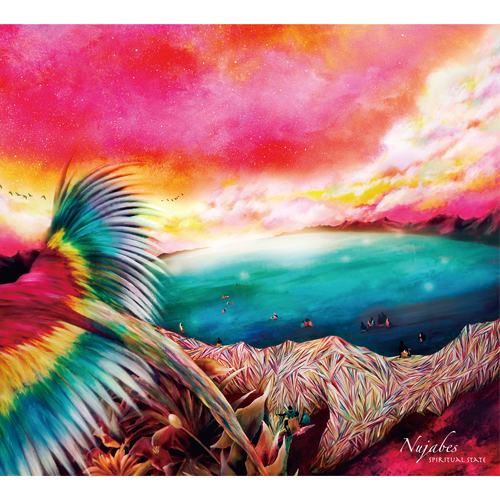 https://producersiknow.files.wordpress.com/2011/10/nujabes-spiritual-state.jpg
